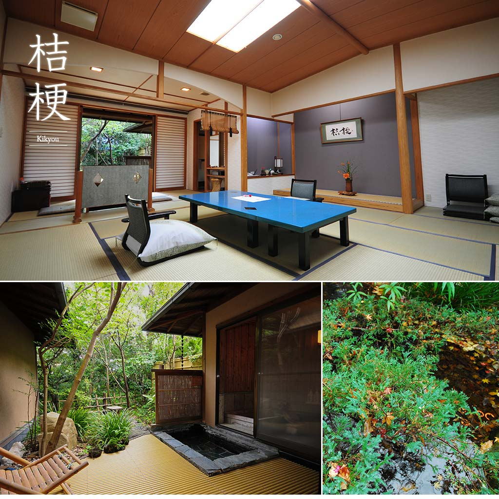 Guest room with Open-Air Onsen「桔梗(KIKYOU)」