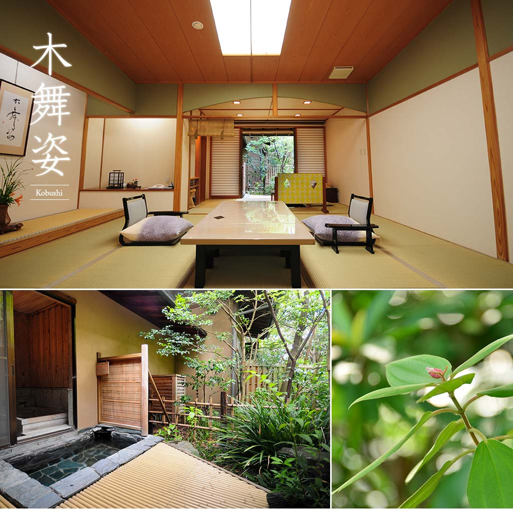 Guest room with Open-Air Onsen「木舞姿(KOBUSHI)」
