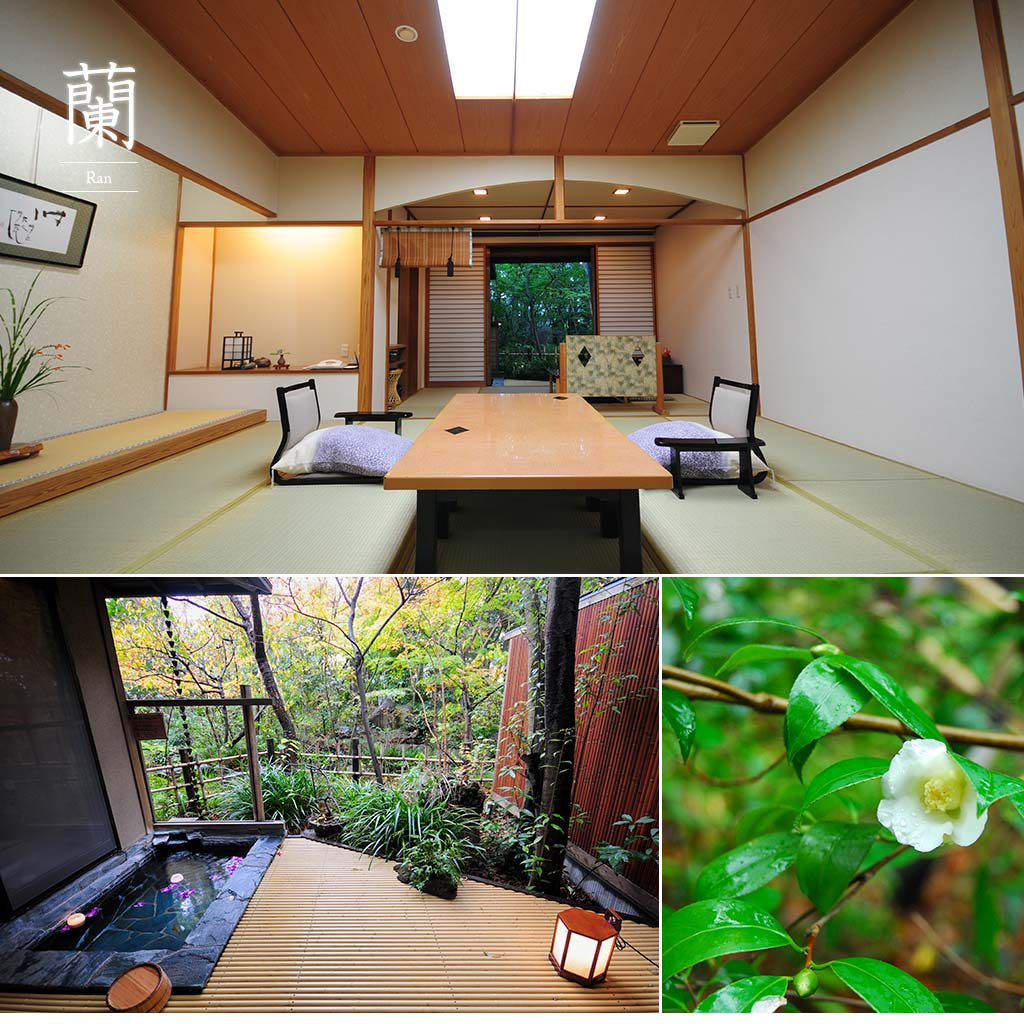 Guest room with Open-Air Onsen「蘭(RAN)」
