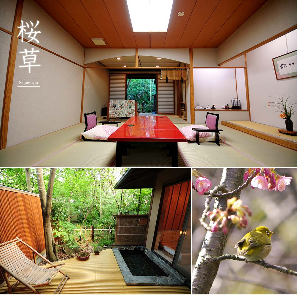 Guest room with Open-Air Onsen「桜草(SAKURASOU)」